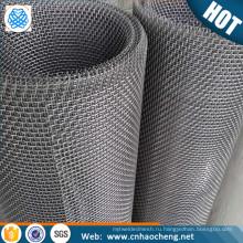 Нержавеющая сталь гофрированные проволочной сетки/водонепроницаемый экран сетки