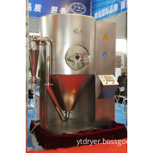 High Speed Milk Powder Centrifugal Spray Dryer