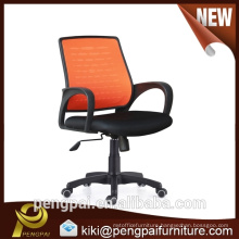 Bright colour strong swivel office computer chair
