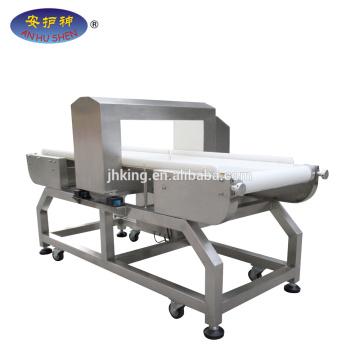 Mobile tunnel bulk metal detector
