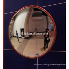 Новый стиль крытый акриловые выпуклое зеркало для магазина/магазина/парковки