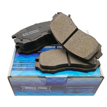 high tech nao premium ceramic brake pad