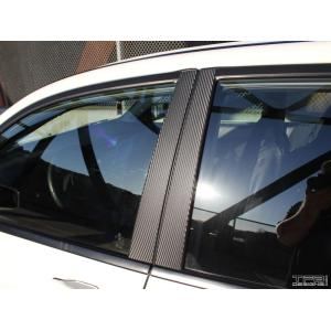 Excellent Quality Carbon Fiber Car Window Guards