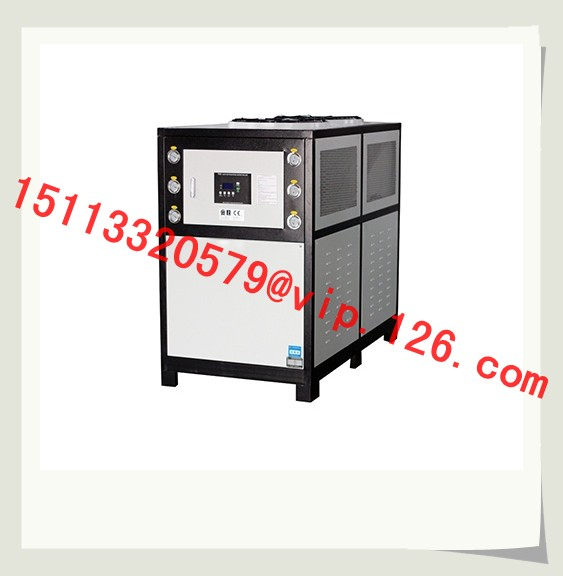 Heat And Cold Chiller 3b