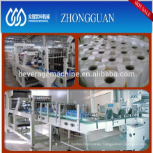 Jiangsu High Quality Hot Film Shrink Wrap Machine