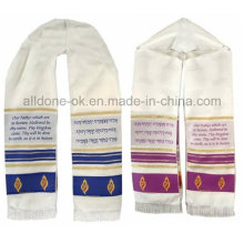 Judaica Jewish Tallit Talit Prayer Shawl Our Father Prayer Shawl
