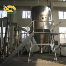 Extrait de médecine traditionnelle chinoise (ZPG) pour séchoir à pulvérisation