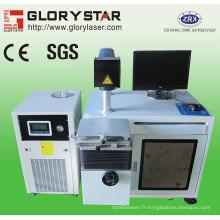 Machines de marquage laser à pompe à diode (côté) (DPG50)