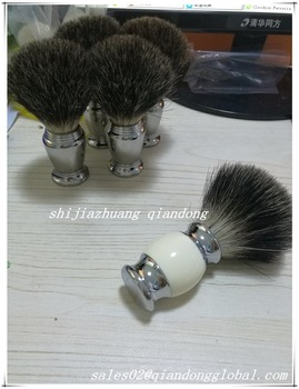 Black Badger Hair Shaving Brush
