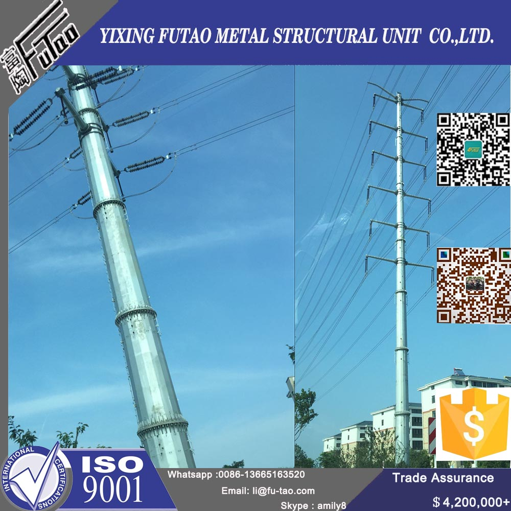 10m galvanized steel electric power poles