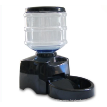 5.5L Automatic Programmable Pet Feeder For Dog And Cat Food Bowl Dispenser 5.5L Automatic Programmable Pet Feeder For Dog And Cat Food Bowl Dispenser