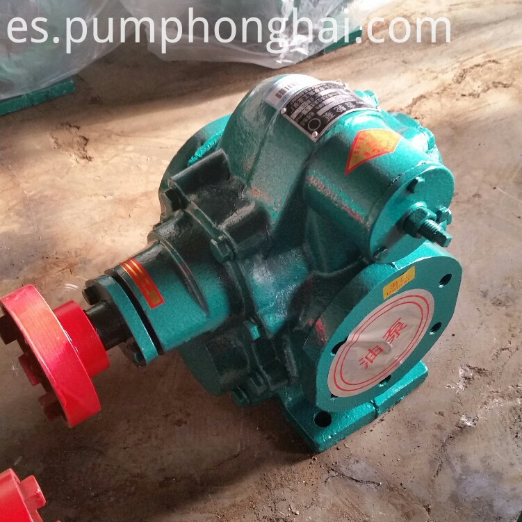 lubrication oil transfer pump