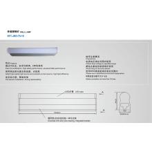 Lampe à puits d'ascenseur de haute qualité (SFT-JDD-T5-15)
