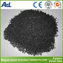 High quality impregnated activated carbon for H2S removal