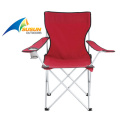 Foldable Beach Chair