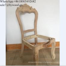 Каркас мебели из массива дерева