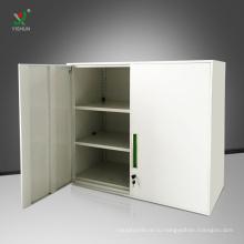 Офисная мебель используется металлический шкаф для хранения продаж