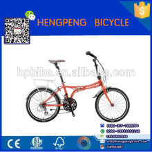 alloy folding bike on sale