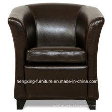 Modern Sofa / Leather Sofa / Office Sofa (HX-SN083)