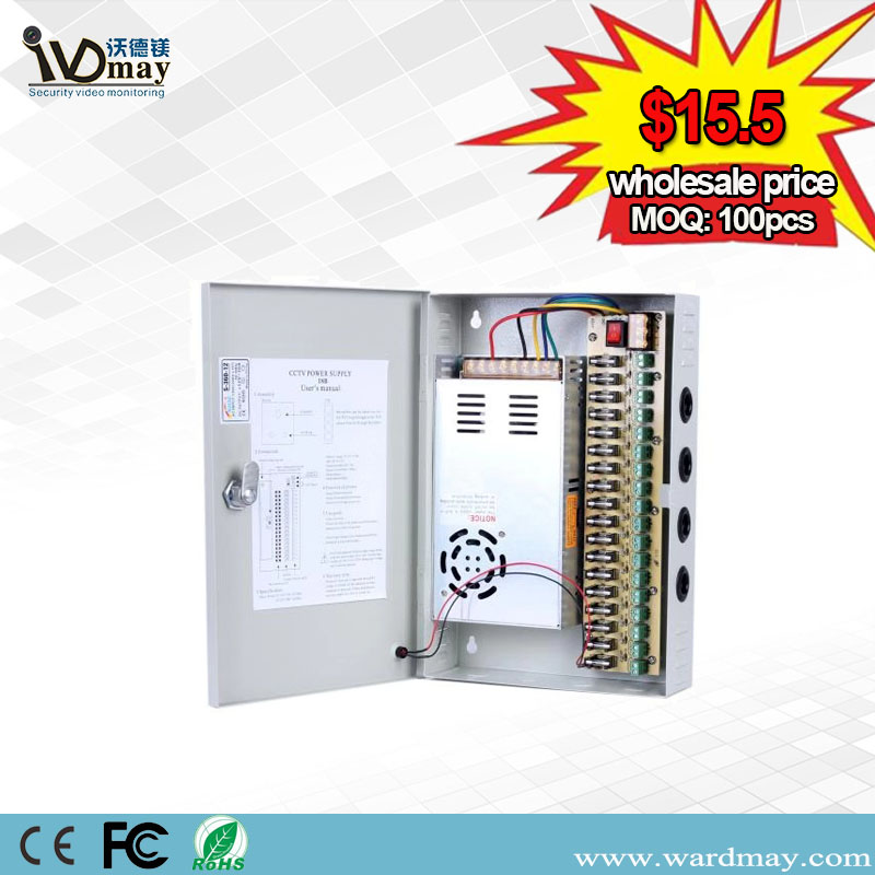 cctv power supply 12v
