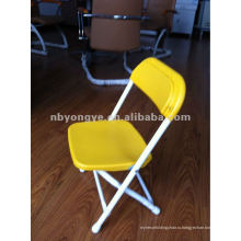 Складной стул для детей