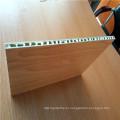 Алюминиевые сотовые панели для офисной перегородки Звукопоглощение