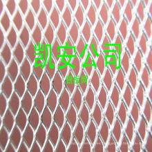Malla de plata pura / malla de alambre de plata / acoplamiento de la plata esterlina ---- El mejor metal de la conductividad eléctrica y de la conductividad termal