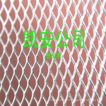 Mesh en argent pur / maillage en argent / maillage en argent sterling ---- Le meilleur métal de la conductivité électrique et de la conductivité thermique