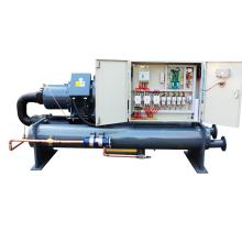 OEM/ODM screw compressor water cooled