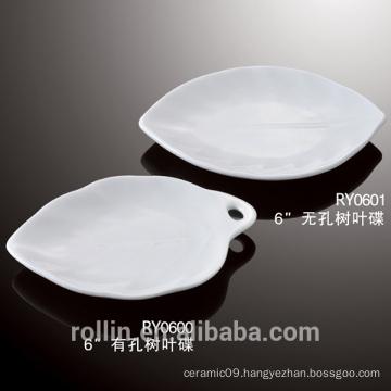Chaozhou cheap white porcelain leaf-shape sauce dish