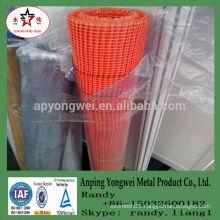 YW-- Anping Yongwei fiberglass mesh/fiberglass fabric