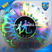 Anti-falso personalizado Empaquetado holograma etiqueta / holograma patrón original