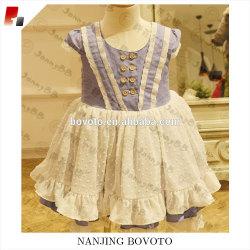Short sleeve puple dress ruffle party clothing