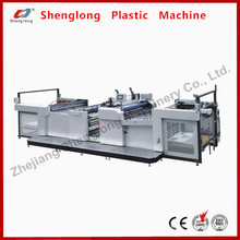 SL-1100A Automatic Paper Thermal Film Laminating Machine CE Standard