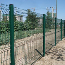 Curvy Bending Wire Mesh Fence