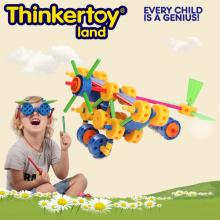 Montessori Toy for Sensory Development