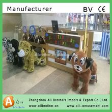 children kiddie rides amusement park kiddy animal ride equipment