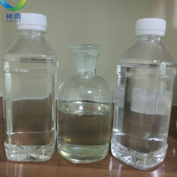 99.5% Min Methyl Chloroacetate