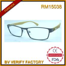 RM15038 China fabricantes bambú templo gafas láser logotipo personalizado de la lectura