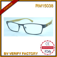RM15038 China Manufactorers Bamboo Temple Reading Glasses Laser Custom Logo