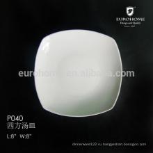 8-дюймовый пользовательский квадратный белый керамический диск P040