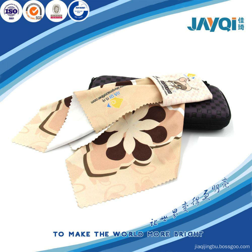 Microfiber Suede Glasses Cloth In Pouch
