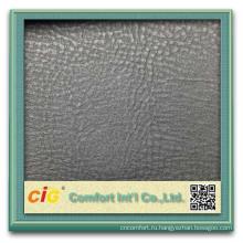 Мода новый дизайн оптовая автокресло искусственной кожи различного цвета популярные дизайн синтетическая кожа PVC для мешка,места автомобиля