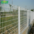 BRC Fence Ex...