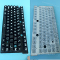 Custom Laptop Keyboard Cover for Silicone Keyboard Protector