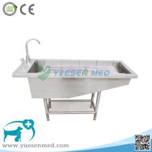 Baignoire de toilettage vétérinaire médicale 304 en acier inoxydable