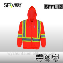 High Visibility Reflective Clothing Sweatshirt With Hood