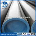 Gr.B X42 X46 X52 X56 X60 API 5L tuyau en acier soudé de 300 mm de diamètre