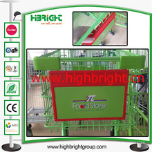 Supermarket Shopping Trolley Advertising Board