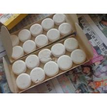 Comprimidos compuestos de teofilina, comprimidos de liberación sostenida de teofilina